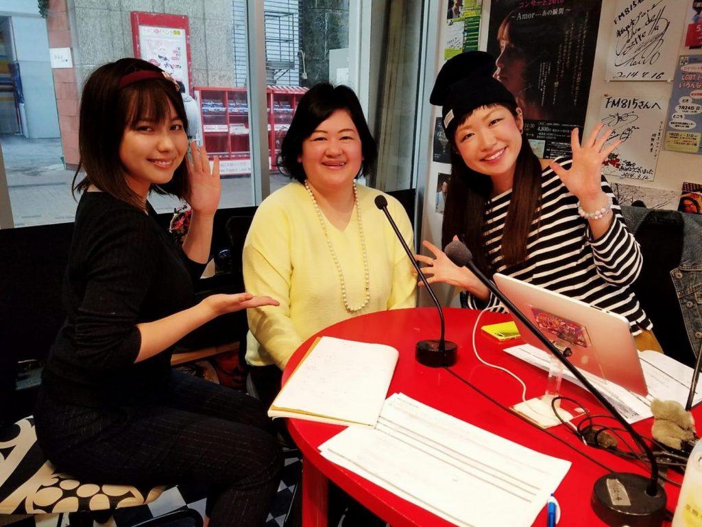 FM高松Action815「キラキラ光る」に出演しました